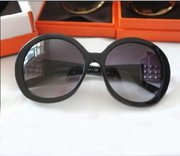 Replica Chanel elegant black frame sunglasses